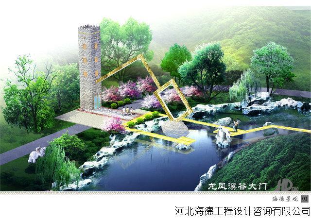 露营地位于迁西县上营乡董家口村,处于青山关与喜峰口两个风景区之间